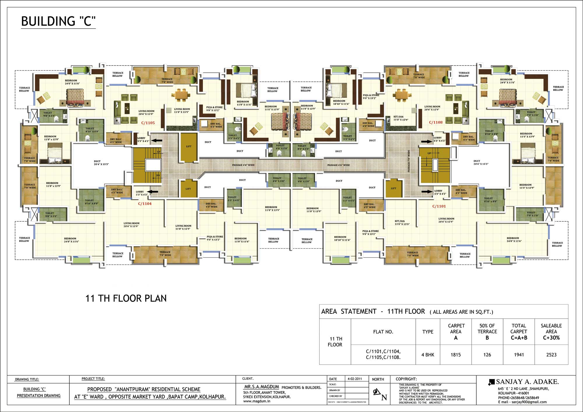 9Th Floor Plan » 10Th Floor Plan » 11Th Floor Plan »